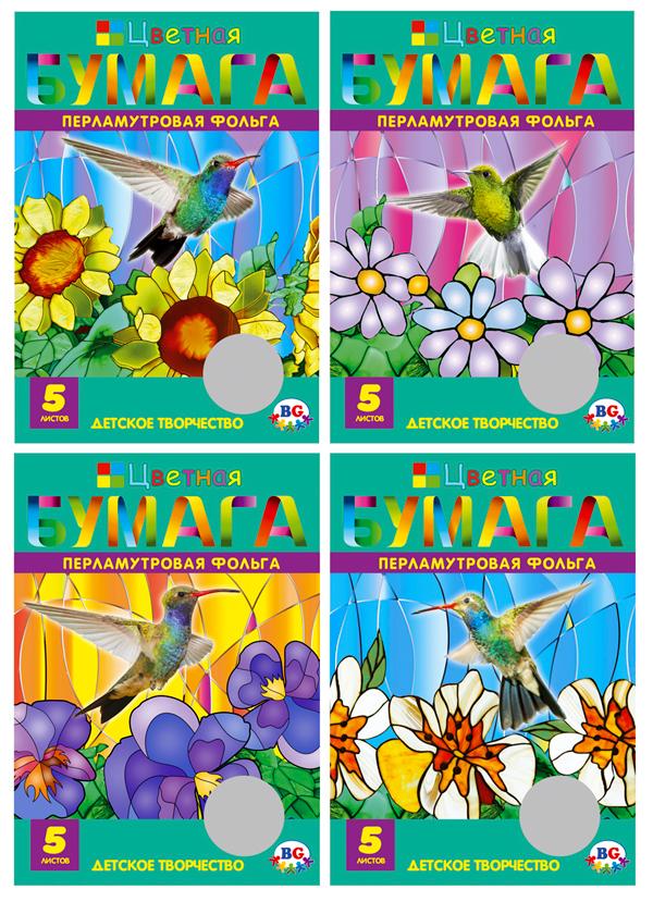 Набор цветной фольгированой перламутровой бумаги А4 5 цветов 5 листов в папке Цветы и птицы 1685