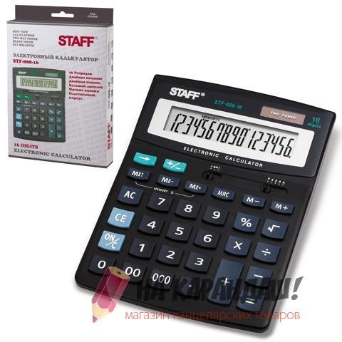 Калькулятор наст Staff 16раз 150*200мм STF-888-16