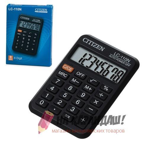 Калькулятор карм 8раз 58*87мм Citizen LC-110NPK