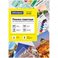 Пленка д/лам А4 200мк OfficeSpace LF7093