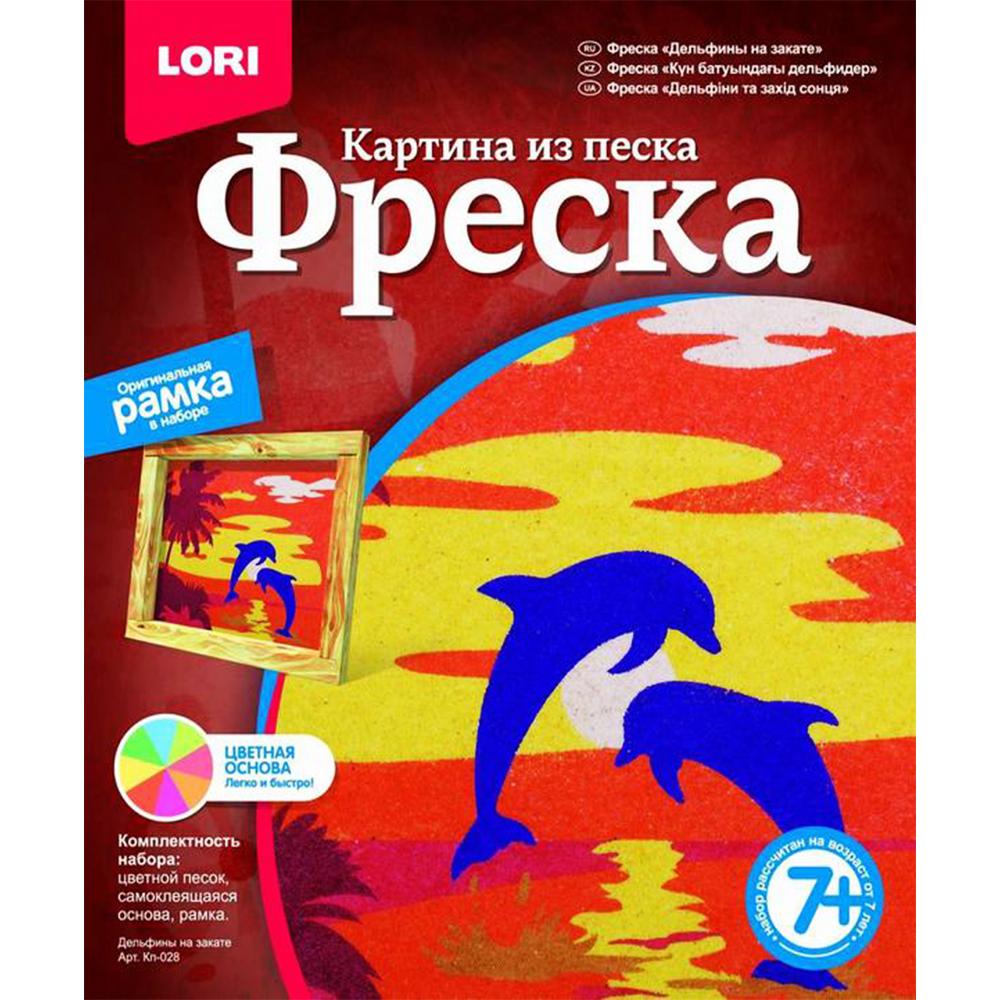 Фреска-картина из песка Дельфины на закате Кл-028