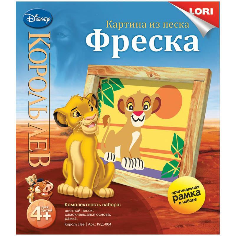 Фреска-картина из песка Disney Король и лев Кпд-004