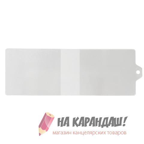 Обложка д/удостоверения 78*224мм проз ПВХ с хлястиком ДПС 1323.К