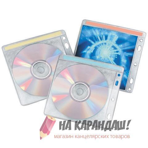 Файл д/CD/DVD на 2 диска 510196