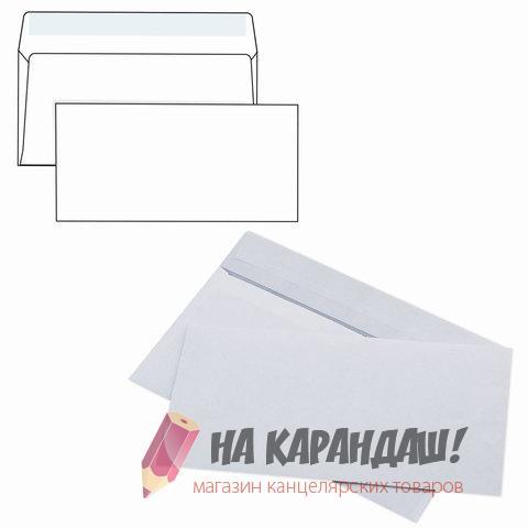 Евроконв СКЛ бел 80г б/ок 110*220мм E65 41623