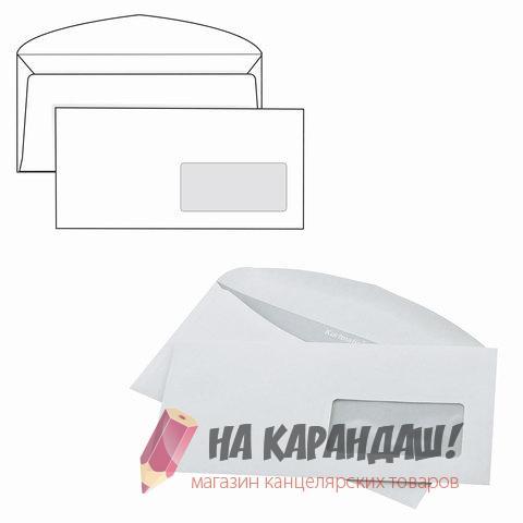 Евроконв СКЛ бел 80г пр/ок 110*220мм E65 41391