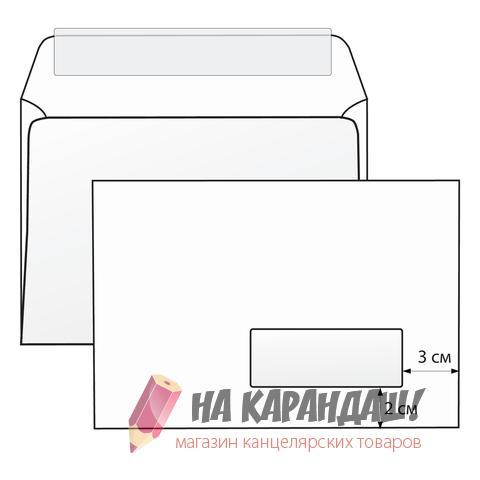Конверт С5 СКЛ бел пр н ок 80гр Ecopost 90-45 2832