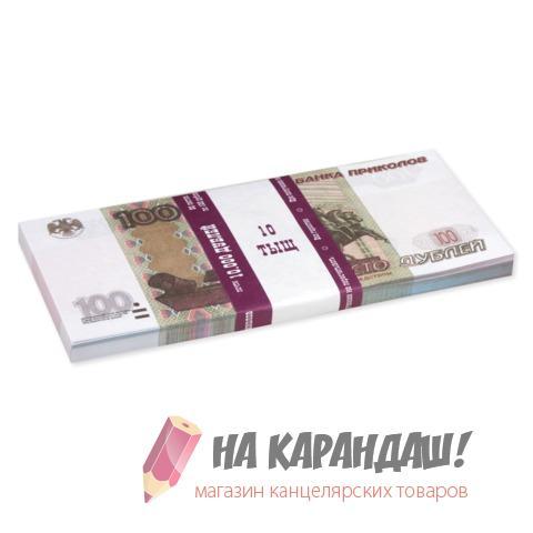 """Шуточные деньги """"100 рублей"""" блист 72472"""
