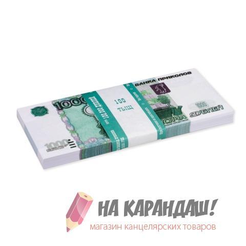"""Шуточные деньги """"1000 рублей"""" блист 72496"""