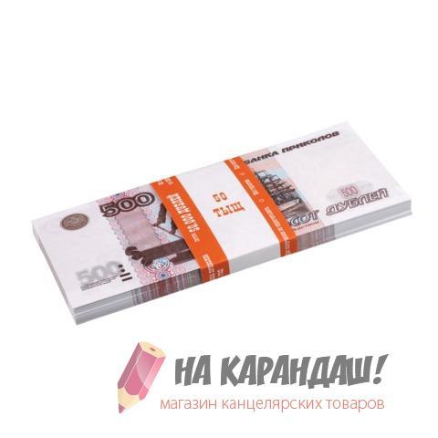 """Шуточные деньги """"500 рублей"""" блист 72489"""