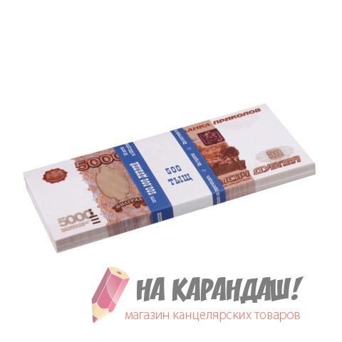 """Шуточные деньги """"5000 рублей"""" блист 72502"""