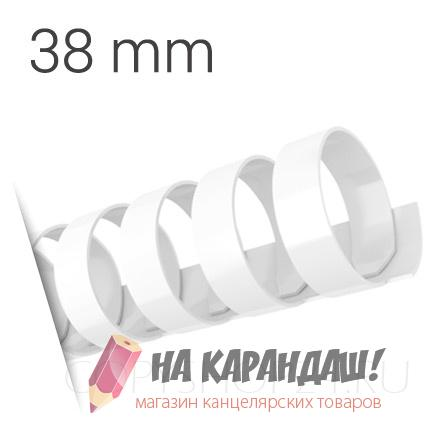 Пружина пл D38мм 281-340л бел OfficeSpace PC7030