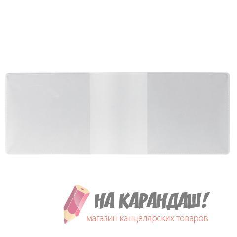 Обложка д/удостоверения 210*77мм проз ПВХ ДПС 1510
