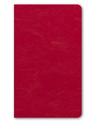 Зап кн Hatber 115*192мм 128л ИП кл Sarif красн тон блок 00415