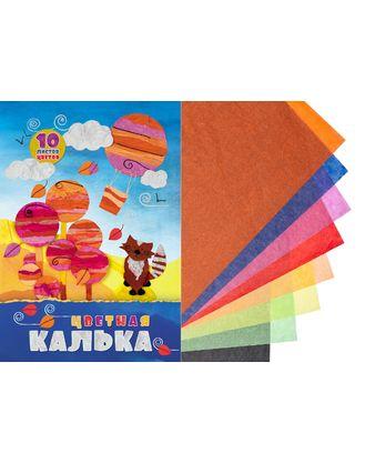 Набор цветной бумаги А4 10цв 10л Калька Воздушный шар Hatber 16147