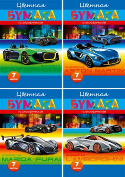 """Набор цветной бумаги голограф.А4 7цв. """"Super Car"""" BG_9535"""