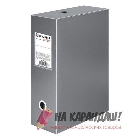 Бокс архив пласт н/кн 100мм Brauberg Energy 236855 серый /5/