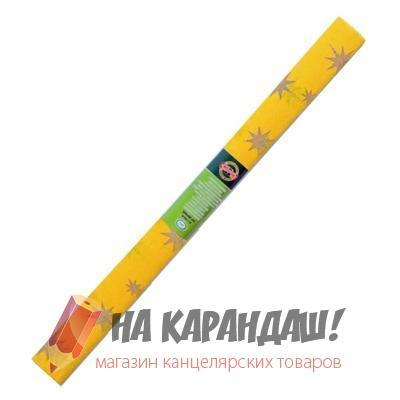 Бумага гофрированная 50*200см 32гр/м звезды золотые на желтом 9755/72