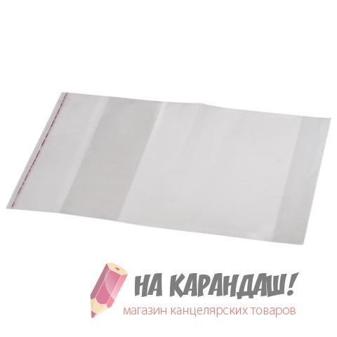 Обложка универсальная 215*400мм 80мкм для тетради и дневника клейкий край 16.14