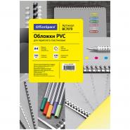 Обложка А4 пл 200мк желтый OfficeSpace BC7070