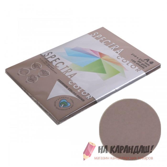 Бумага цв А4 (100л) 80г шоколад №431