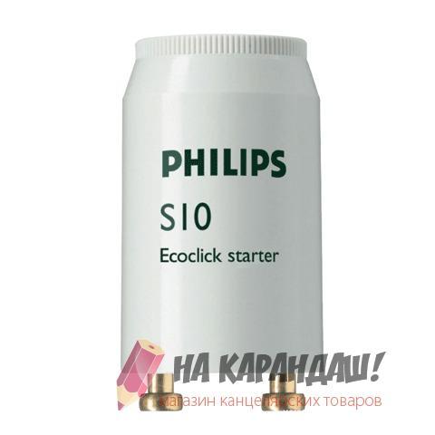 Стартер S10 220-240V 4-65VV Philips 450606