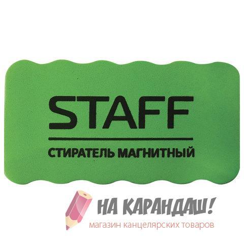 Губка д/доски магн 107*57мм Staff 236750