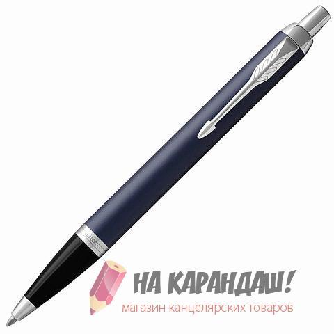 Ручка шар PAR IM Core K321 Matte Blue CT 1931668