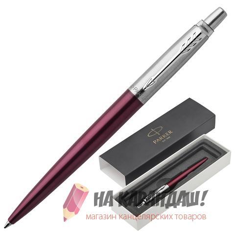 Ручка шар PAR Jotter Portobel Purple CT 1953192