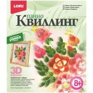 """Набор для квилинга """"Пышные цветы"""" Квл-011"""