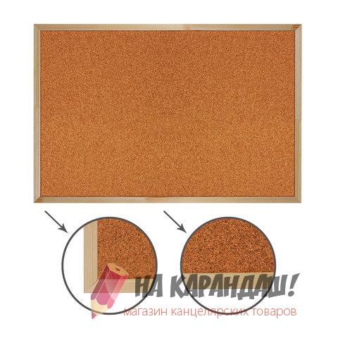 Доска пробковая 60*90см деревянная рамка Brauberg 236860