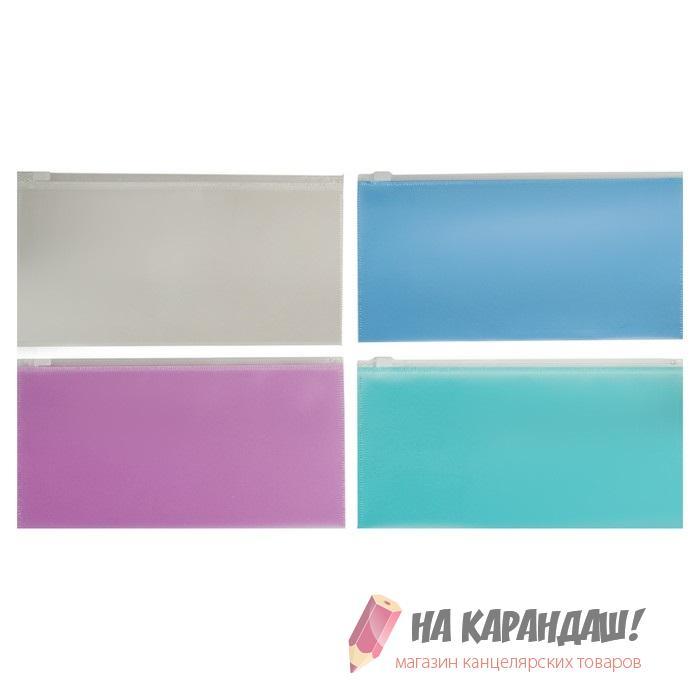 Конверт н/мол DL Zip Pocket Travel Fizzy Vivid 105*235мм EK44422/12/