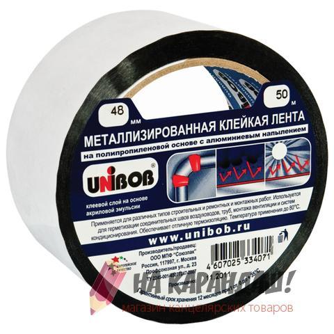 Скотч алюм 48*50м UNIBOB основа-ПП 39117