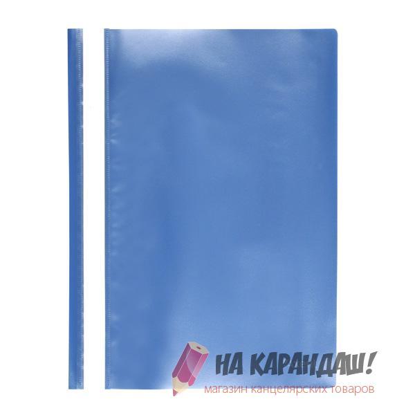 Скоросшиватель А4 120/150мк голубой 1317-22