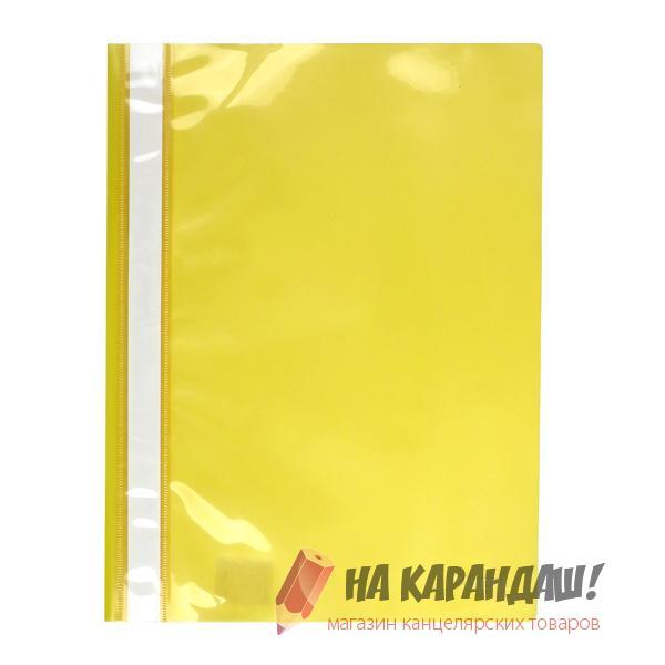 Скоросшиватель А4 120/150мк желтый 1317-26