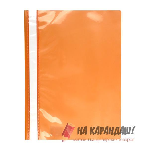 Скоросшиватель А4 120/150мкм оранжевый 1317-28