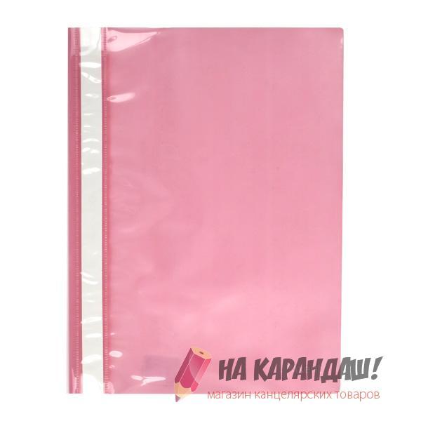 Скоросшиватель А4 120/150мкм розовый 1317-23