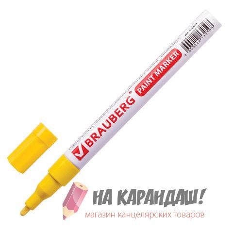 Маркер лак Brauberg 150863 1-2мм нитро-основа желтый /12/