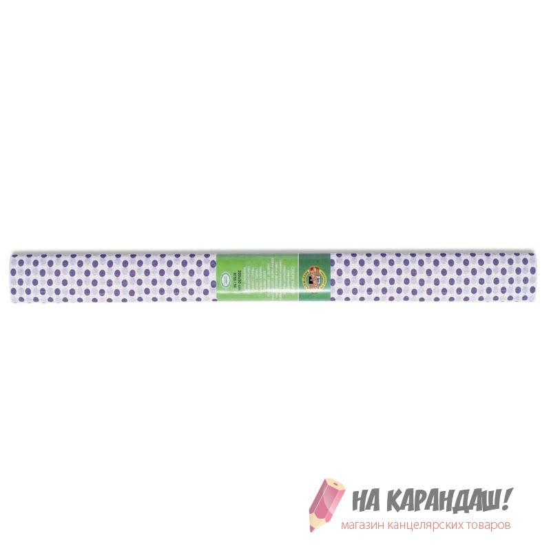 Бумага гофрированная 50*200см 32г/м горошек фиолетовый на розовом 9755/56