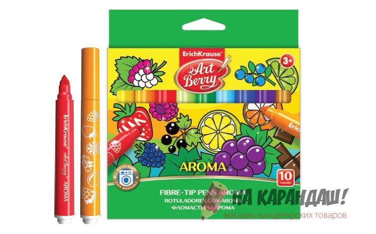 Фломастеры 10 цветов ArtBery Jambo Aroma Easy Washable 36410