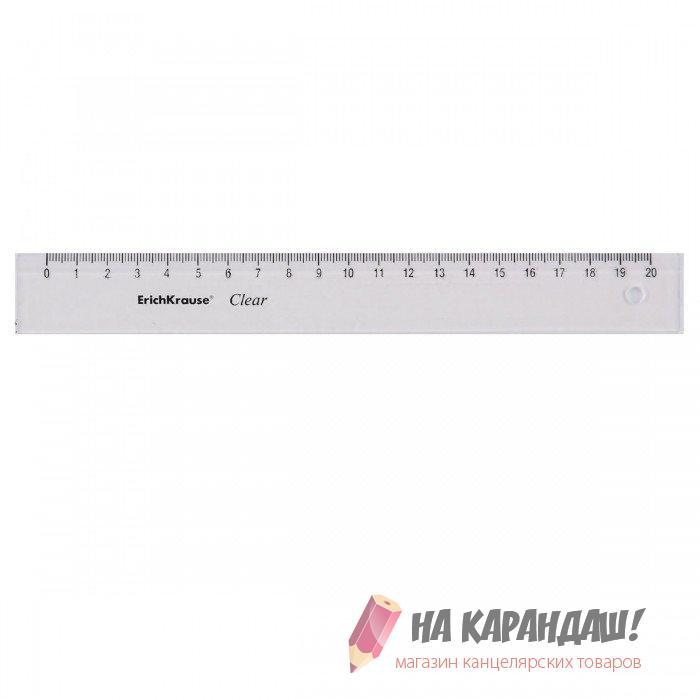 Линейка пластиковая 20см прозрачная Clear 39075