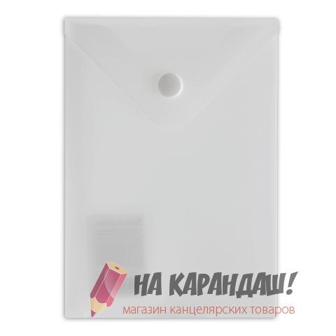 Конверт на кнопке А6  Brauberg 180мк проз 227321/10/