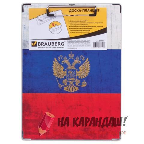 Клип-борд А4 пласт Brauberg 232235 Flag