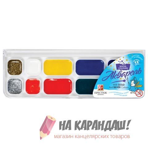 Краски акварельные медовые 12 цветов Престиж 18С1231-08