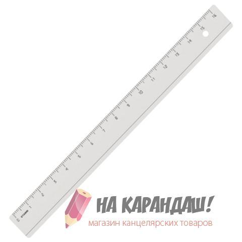 Линейка пластиковая 16см прозрачная ЛН03