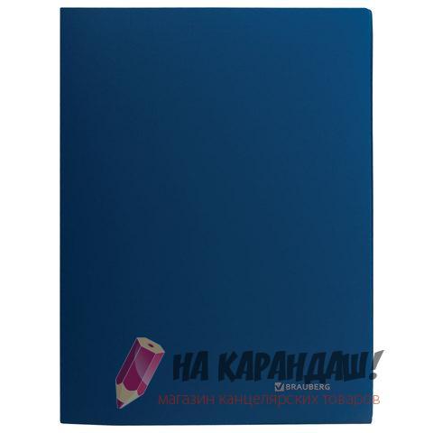 Скоросшив А4 усы  Brauberg  221633 Стандарт  600мк синяя