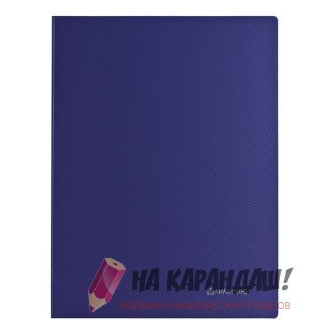 Скоросшиватель А4 усы Brauberg Диагональ 600мк с карм син 221352