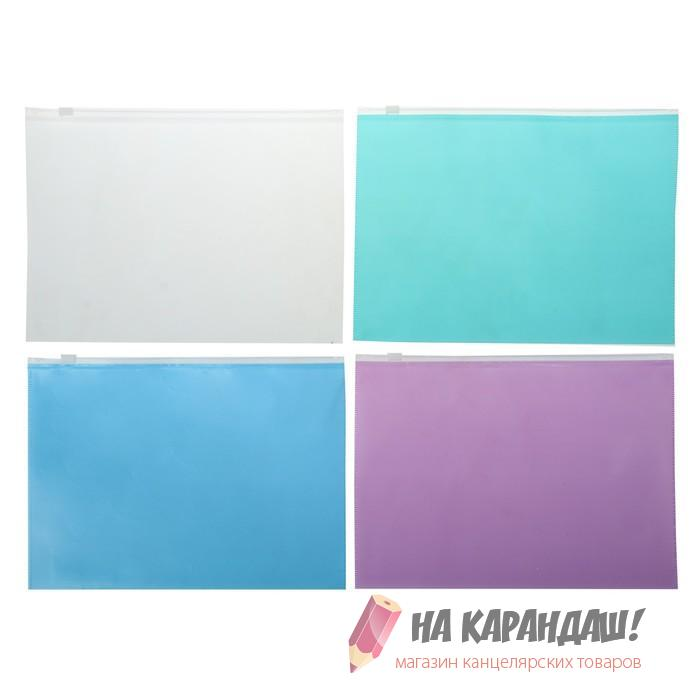 Конверт н/мол В5 Zip Pocket Fizzy Vivid  асс EK44419/12/