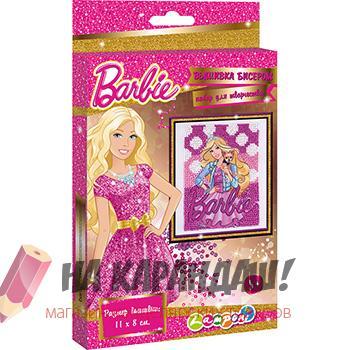 Набор для детского творчества Вышивка бисером Barbie ткань+бисер+игла+инструкция BRCA-UA1-BW1-BOX