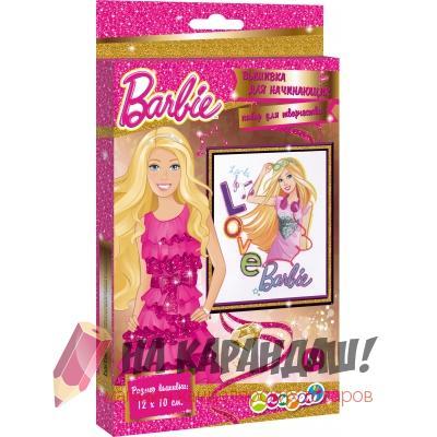 Набор для детского творчества Вышивка для начинающих Barbie ткань+нитки+игла+инструкция BRCA-UA1-EFB1-BOX